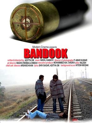 Bandook - Indian Movie Poster (thumbnail)