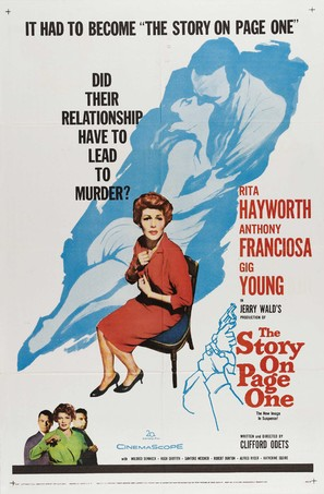 The Story on Page One - Movie Poster (thumbnail)