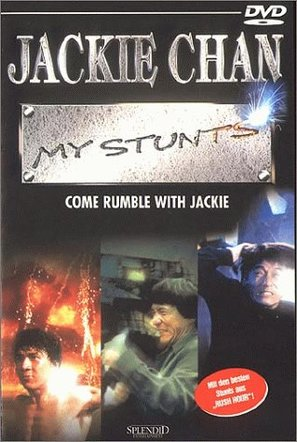 My Stunts - DVD cover (thumbnail)