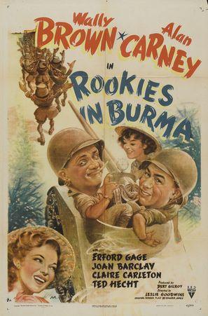 Rookies in Burma - Movie Poster (thumbnail)