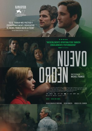 Nuevo orden - Mexican Movie Poster (thumbnail)