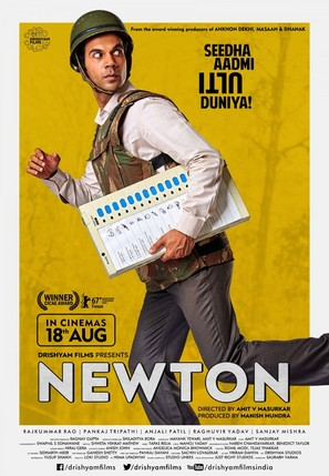 Newton - Indian Movie Poster (thumbnail)
