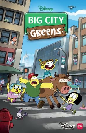 """""""Big City Greens"""" - Movie Poster (thumbnail)"""