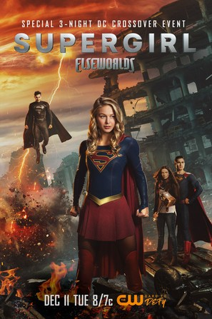 """Supergirl"" - Movie Poster (thumbnail)"