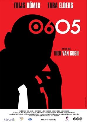 06/05 - Dutch Movie Poster (thumbnail)