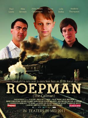 Roepman - South African Movie Poster (thumbnail)