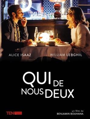 Qui de nous deux - French Movie Poster (thumbnail)