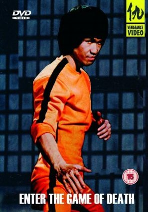 Enter The Game Of Death - British DVD cover (thumbnail)