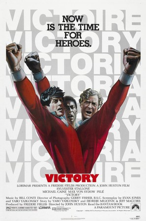 Victory - Theatrical movie poster (thumbnail)