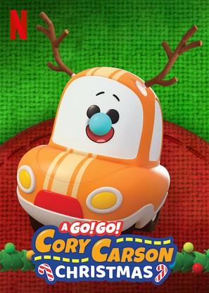 A Go! Go! Cory Carson Christmas - Video on demand movie cover (thumbnail)