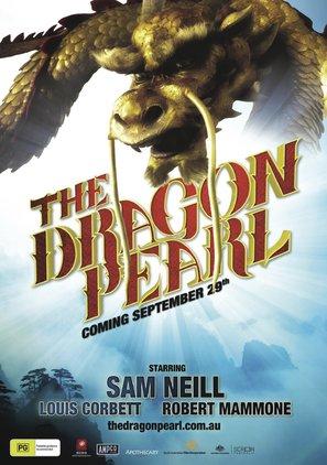 The Dragon Pearl - Australian Movie Poster (thumbnail)