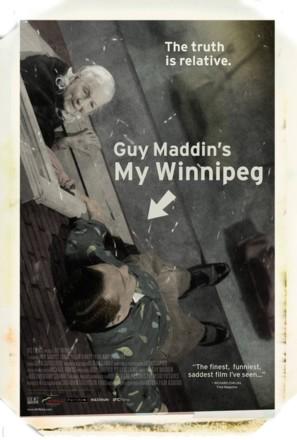 My Winnipeg - Movie Poster (thumbnail)