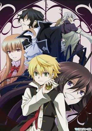"""Pandora hâtsu"" - Japanese Movie Poster (thumbnail)"