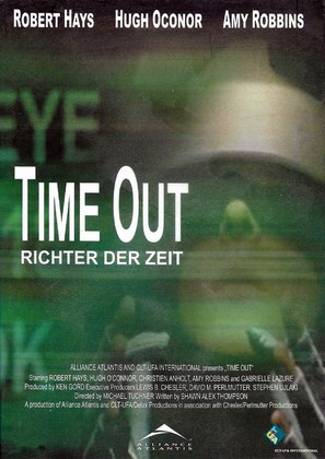 Nightworld: 30 Years to Life - German DVD movie cover (thumbnail)