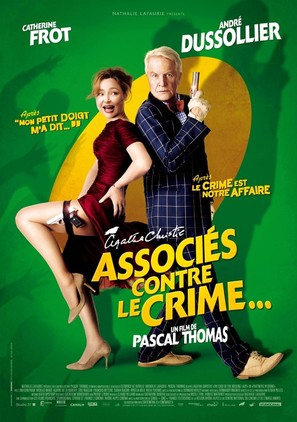 Associés contre le crime - French Movie Poster (thumbnail)