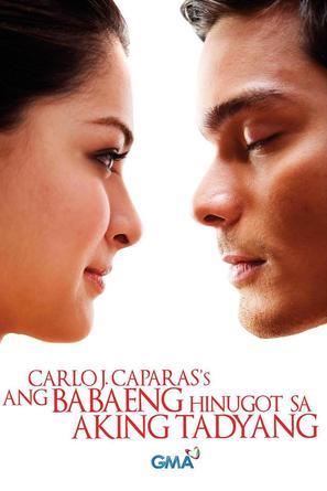 """""""Ang babaeng hinugot sa aking tadyang"""" - Philippine Movie Poster (thumbnail)"""