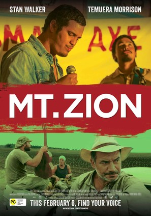 Mt. Zion - New Zealand Movie Poster (thumbnail)