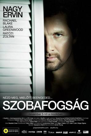 Pinprick - Hungarian Movie Poster (thumbnail)