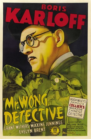 Mr. Wong, Detective - Movie Poster (thumbnail)
