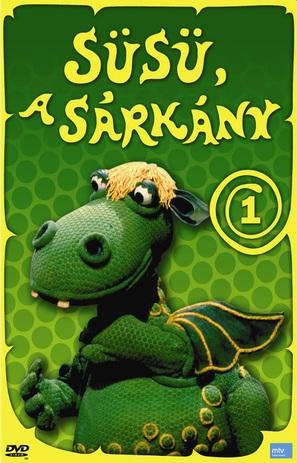 Süsü, a sárkány kalandjai - Hungarian Movie Cover (thumbnail)