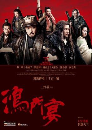 White Vengeance - Hong Kong Movie Poster (thumbnail)