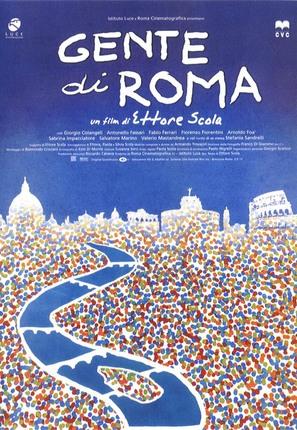 Gente di Roma - Italian Movie Poster (thumbnail)