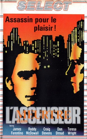 The Elevator - French VHS movie cover (thumbnail)