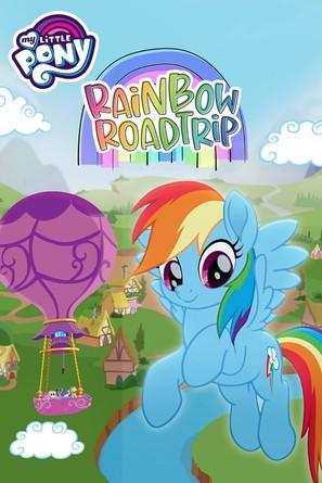 My Little Pony: Rainbow Roadtrip - Video on demand movie cover (thumbnail)