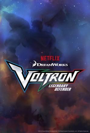"""Voltron: Legendary Defender"" - Movie Poster (thumbnail)"