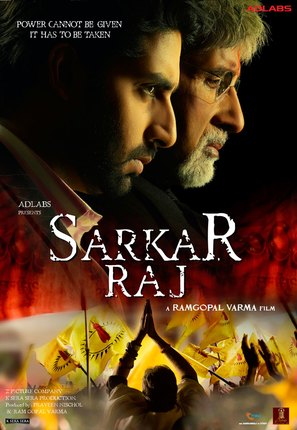 Sarkar Raj - Indian Movie Poster (thumbnail)