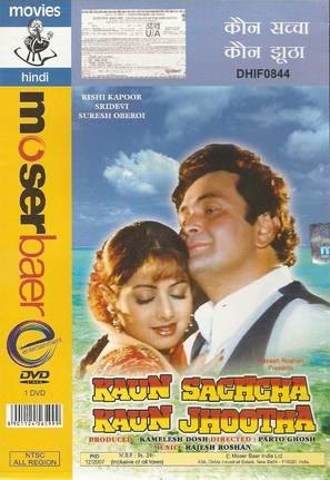 Kaun Sachcha Kaun Jhootha - Indian Movie Cover (thumbnail)