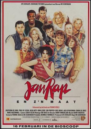 Jan Rap en z'n maat - Dutch Movie Poster (thumbnail)