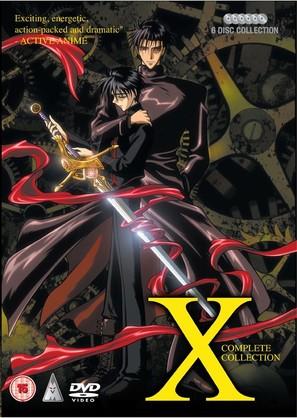 """X"" - British Movie Cover (thumbnail)"