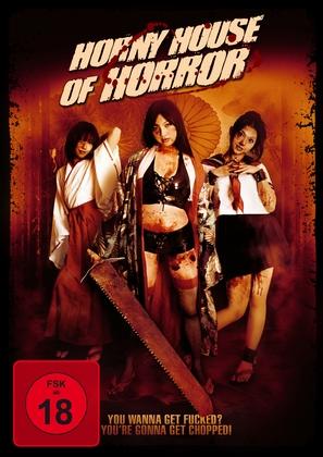 Fasshon heru - German DVD cover (thumbnail)