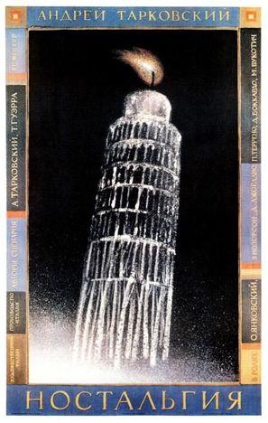 Nostalghia - Soviet Movie Poster (thumbnail)
