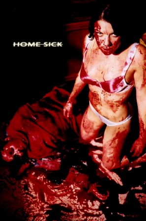 Home Sick - Movie Poster (thumbnail)