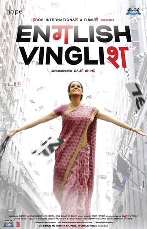 English Vinglish - Indian Movie Poster (thumbnail)