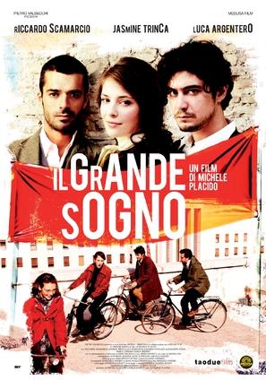 Il grande sogno - Italian Movie Poster (thumbnail)