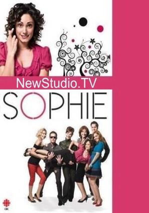 """Sophie"" - poster (thumbnail)"