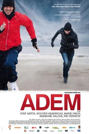 Adem - Belgian Movie Poster (thumbnail)