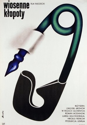 Vesenniye perevyortyshi - Polish Movie Poster (thumbnail)