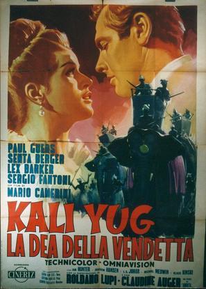 Kali Yug, la dea della vendetta - Italian Movie Poster (thumbnail)