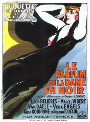 Le parfum de la dame en noir - French Movie Poster (thumbnail)