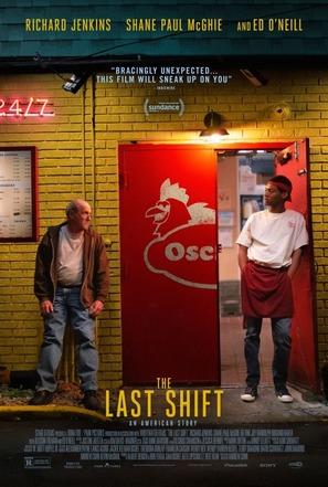 The Last Shift - Movie Poster (thumbnail)