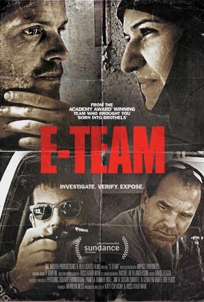 E-Team - Movie Poster (thumbnail)