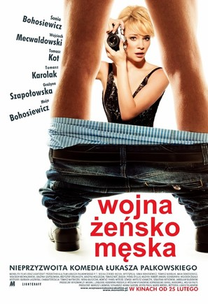 Wojna zensko-meska - Polish Movie Poster (thumbnail)