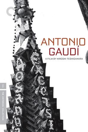 Antonio Gaudí - DVD cover (thumbnail)