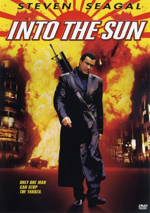 Into The Sun - DVD cover (thumbnail)