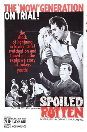 Katiforos - Movie Poster (thumbnail)