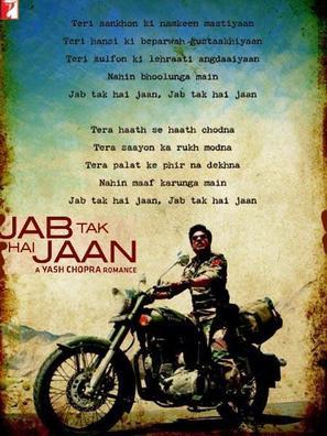 Jab Tak Hai Jaan - Indian Movie Poster (thumbnail)